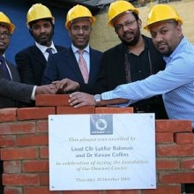 Osmani Centre – First Brick