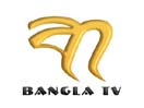 Osmani Centre on Bangla TV